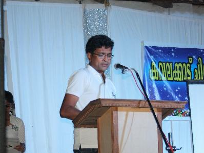 Annual Gathering 2015 - Annanad